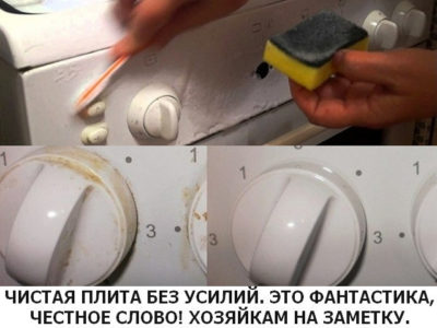 bez-usilii-400x300-1211851