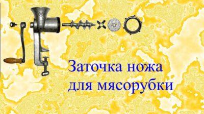 kak-zat-400x225-8812451