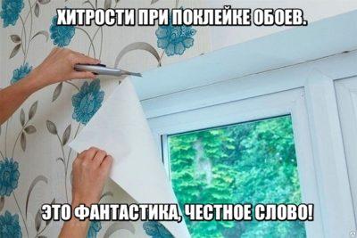 pokleika-400x267-9346324