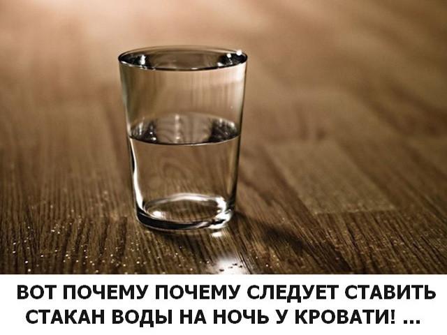 vot-pocemu-4993194