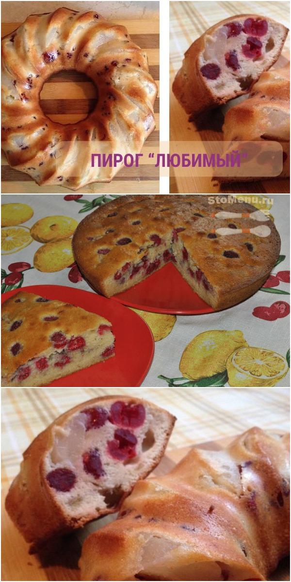 Рецепт ПИРОГА Любимый, который подойдет на завтрак, обед и даже ужин
