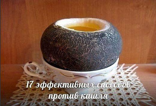 17_effektivnyx_sposobov_izbavleniya_ot_raznyx_vidov_kashlya__naget_ru-9878362