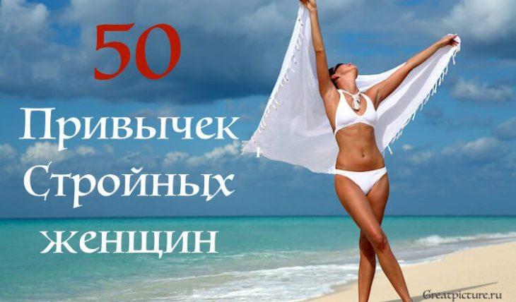 devushka-more-kupalnik-volny-750x440-730x428-1-9150014