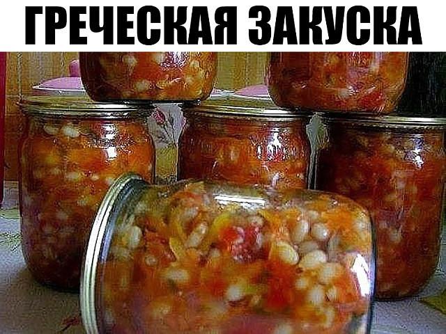 greceskaea-zakuska-9828619